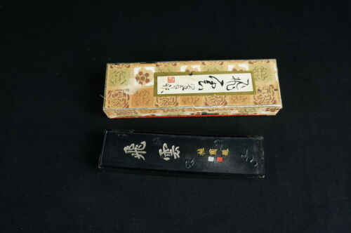 """Great Chinese Vintage Ink Stone Calligraphy Tool w/box 5"""" [Y8-W6-A9]"""