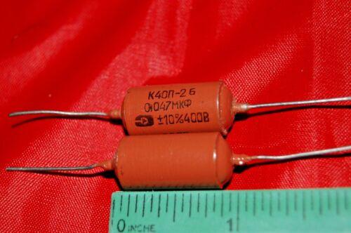 4 pcs  .047uF 47nf 400v Guitar Tone Capacitors Paper in Oil