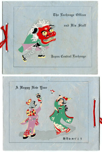 Unique Korean War Era Army Japan Central Exchange Christmas Card