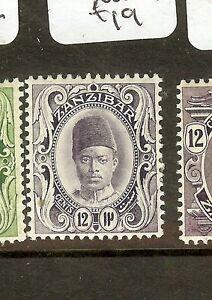 ZANZIBAR-B1702B-SG229-MOG
