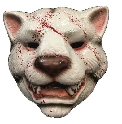 UK YOU'RE NEXT WOLF TIGER MASK HALLOWEEN FANCY DRESS UP COSTUME COSPLAY YOURE 1* (Halloween Wolf Music)