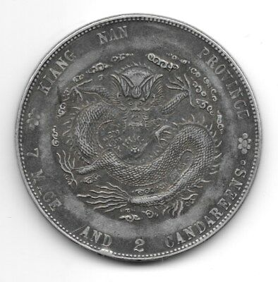 Kiang-Nan Province - 7 Mace and 2 Candareens - China Silver Dragon Dollar Coin