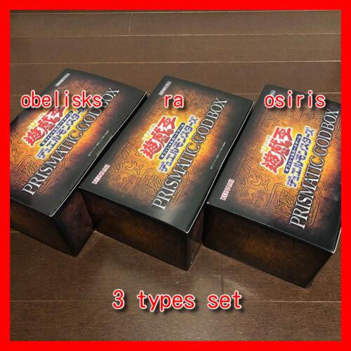 PRISMATIC GOD BOX 3 box set Unopened Slifer + Obelisk + Ra 3 types set