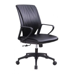 Executive Black Leather Office Chair