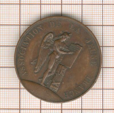 Jolie Medal 1833 Christianity Association Of La Young France