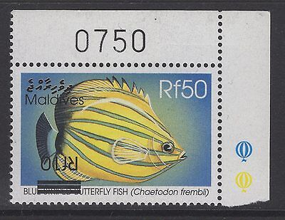 MALDIVE ISLANDS SG3460bb 2001 10r on 50r SURCHARGE INVERTED MNH