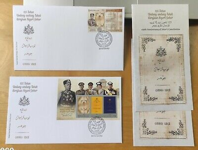 2020 2021 125th Years Johor Constitution Undang Negeri Stamp 2 FDC pair JB chop