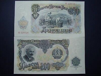 EF center fold  WE COMBINE Spain Banknote P153 500 Pesetas 1979 Prefix N