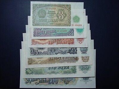 Bulgaria 1951 UNC Paper Money Banknote 7 Pieces Set