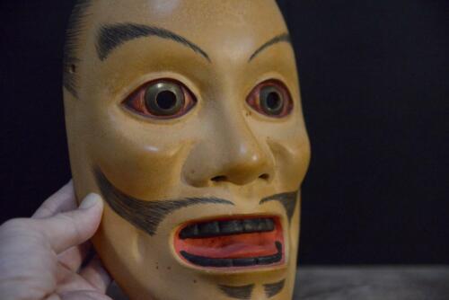Tobide wooden noh mask Japanese antique signed # hannya juroku