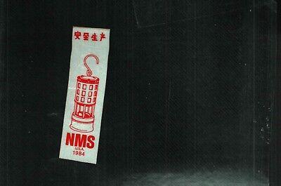 Nice Very Rare 1984  National Mine Service Coal Mining Stickers   733