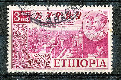 Ethiopië 323 gebruikt (1)