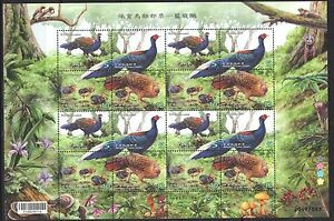 Taiwan-2014-Mini-Sheet-Swinhoe-Bird-Conservation-stamps