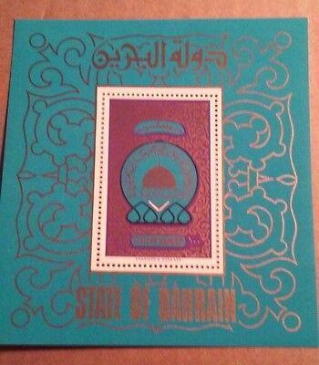 Bahrain Scott 274a. Mint,NH. Sheet of 1 . Heguira 1500th Anniversary.