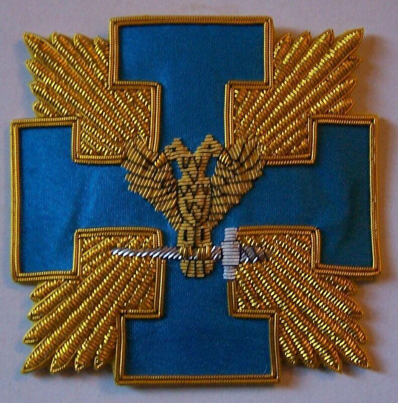 Masonic Scottish Rite 15th Degree Eagle Sword Uniform Award Patch Medal