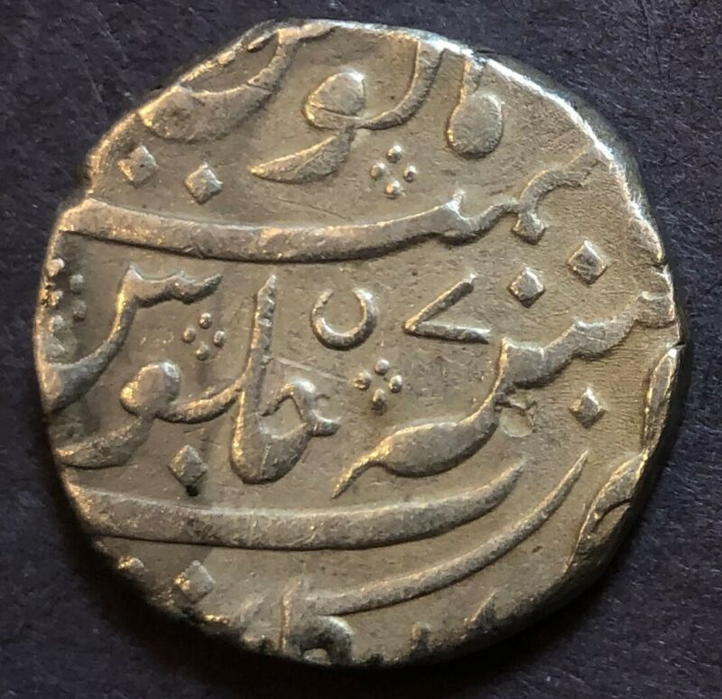 India - French, Arcot, Silver Rupee, KM# 8, Ahamed Shah Bahadur, year 7, XF