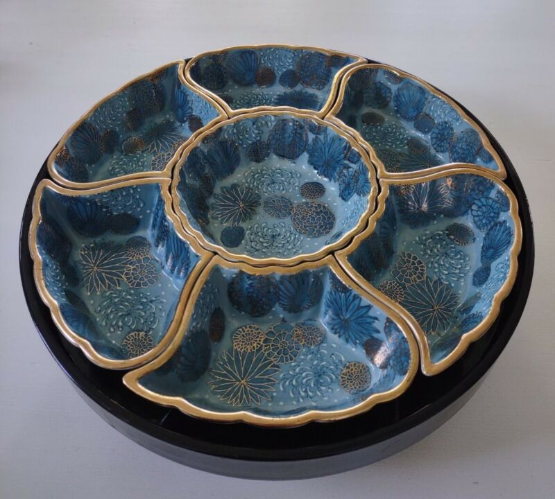 Vintage Japanese Lazy Susan Serving Tray Blue, Gold Lacquer