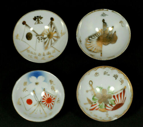 Set of 4  WW2 Japanese Army Commemorative Sake Cup Gunhai Pottery Medium Size 1