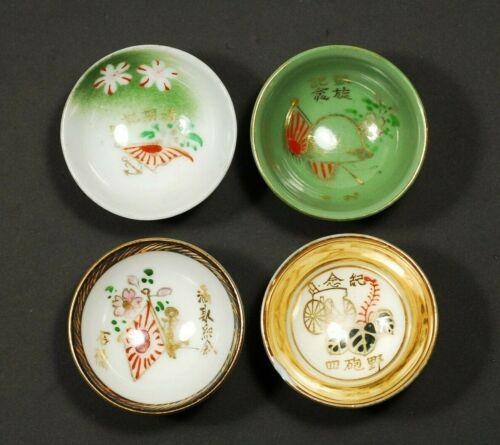 Set of 4  WW2 Japanese Army Navy Commemorative Sake Cup Gunhai Pottery