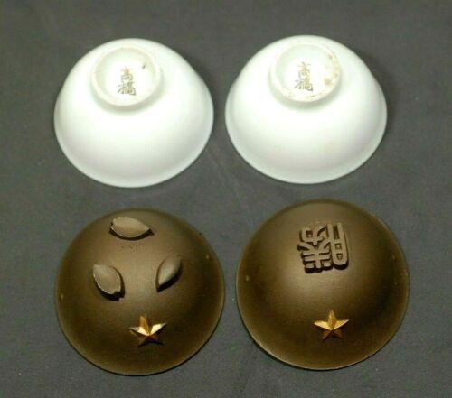 ww2 Japanese Army Commemorative Sake Cup Sakazuki Gunhai Metal Pottery Helmet