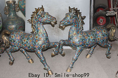 "26""Chinese Cloisonne Enamel Gold Gilt Fengshui Zodiac Year War Horse Horses Pair"