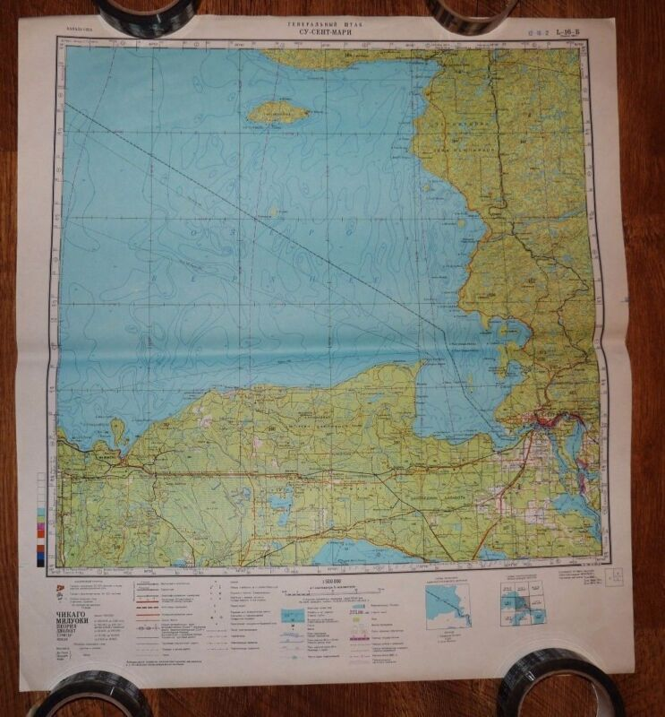 Authentic Soviet USSR Army Military Topographic Map Sault Ste Marie Michigan USA