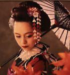 ff-love-japan