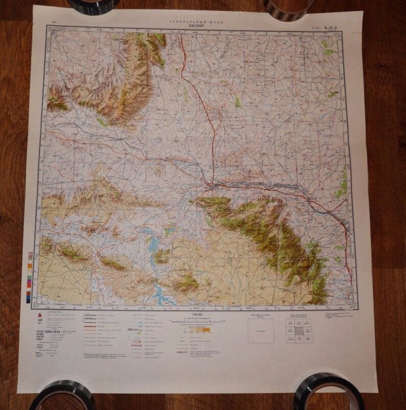 Authentic Soviet USSR Army Military Topographic Map Casper, Wyoming USA #12