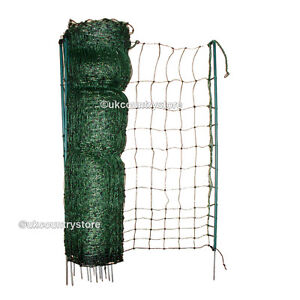 50m Electric Poultry Netting 1.1m  - High Quality Flexible Net - Chicken Fencing