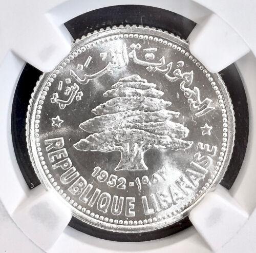 1952 Lebanon, 50 Silver Piastres, Cedar of Lebanon, NGC MS67 Brilliant GEM KM-17