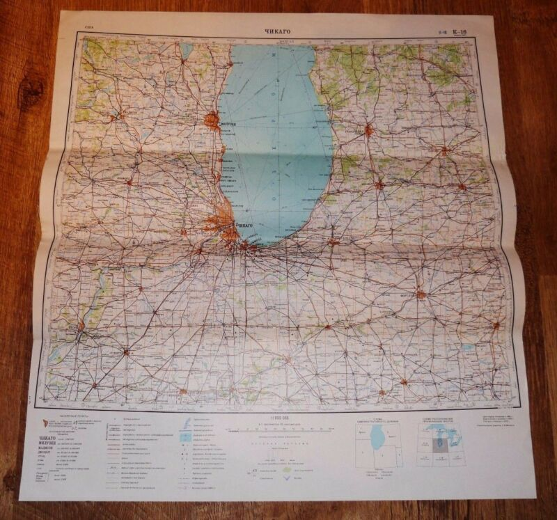 Authentic Soviet Army SECRET Military Topographic Map Chicago, Illinois USA #B9