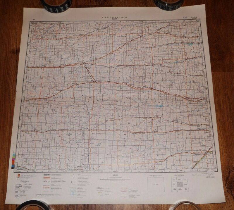 Authentic Soviet USSR Army Military Topographic Map Hays, Kansas USA #127
