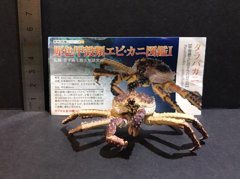 Yujin Takara Kaiyodo Retired Japan Exclusive Alaska King Crab Figure
