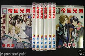 JAPAN-Eiri-Kaji-manga-Teikoku-Kyoudai-vol-1-8-complete-set
