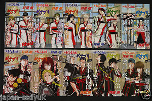JAPAN-New-Prince-of-Tennis-Character-Guide-Pair-Pri-1-10-Complete-Set