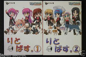 JAPAN-Novel-Little-Busters-LittBus-vol-1-2-Complete-set