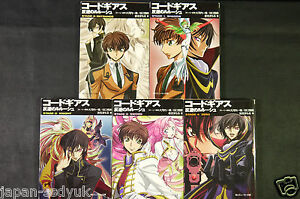 JAPAN-CODE-GEASS-Light-Novel-STAGE-0-4-Complete-set