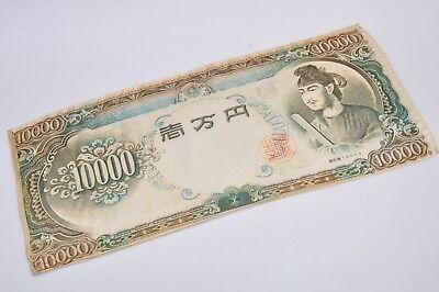 "Vintage Japan 10,000 Yen Printed on Silk Fabric -RARE -Size 14""x6.5"""