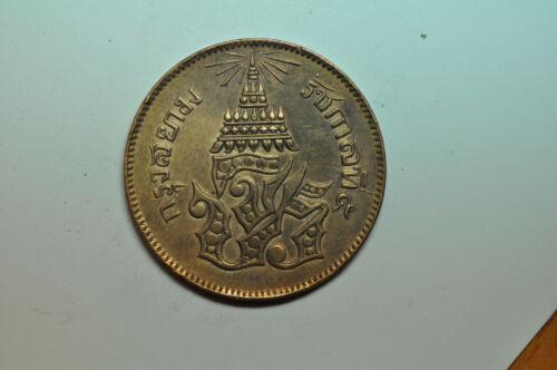 mw12828 Thailand Siam; 2 Att  CS1236-1874  Rama V 1868-1910    Y#19    XF