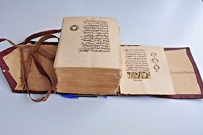 ANTIQUE AFRICAN ARABIC ISLAMIC MANUSCRIPT HANDWRITTEN ILLUMINATED KORAN 19TH C