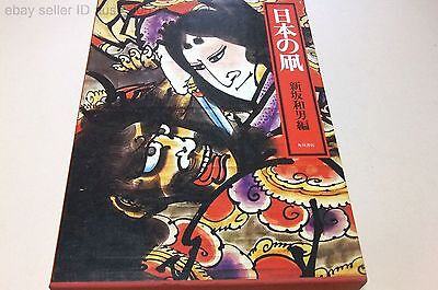 Deluxe and Fully Illustrated Japanese Kites Book 235 Treasured Masterpieces