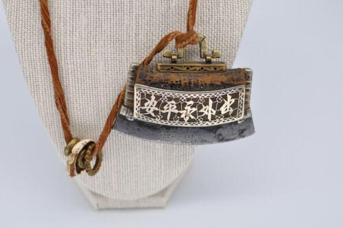 Antique Tibetan Leather Metal Tinder Pouch, Chuckmuck, Mechag Superb Condition