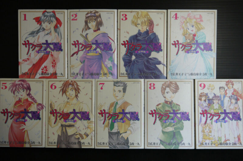 JAPAN Sakura Wars Manga Version 1~9 Complete Set OOP 2003
