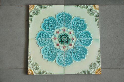 4 Pc Vintage D.K Mark Floral Picture Fine Colorful Tiles , Japan