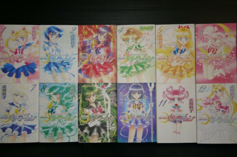 "JAPAN Naoko Takeuchi manga LOT: Sailor Moon ""Shinsouban"" vol.1~12 Complete set"