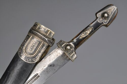 Antique Imperial Russian Dagger Georgian Kindjal Turkish Caucasian Sword Silver