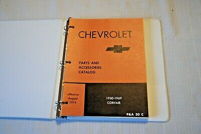 CORVAIR PARTS AND ACCESSORIES MANUAL CHEVROLET BOOK 1960 - 1969 Eff Aug 1974
