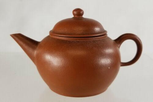 Antique Chinese Molded Carved Yixing Zisha Miniature Teapot Signed