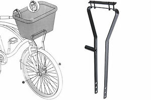 AMMACO-CYCLE-BIKE-BICYCLE-BASKET-METAL-FRAME-SUPPORT-FOR-WIRE-OR-WICKER-BASKETS