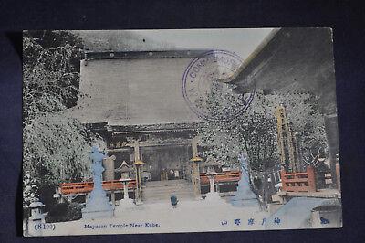 1910 *HAND COLORED* Mayasan Temple near Kobe Postcard *Commemorative Cancel*